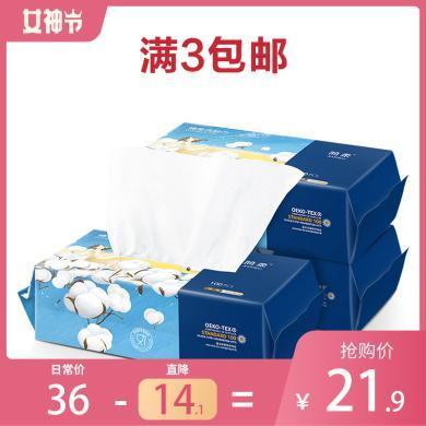 新款簡柔一次性洗臉巾棉柔巾潔面巾美容巾平紋