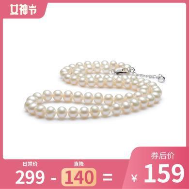 京潤珍珠 芳華 近圓品質強光澤飽滿圓潤珍珠小資經典款珍珠項鏈全珠鏈