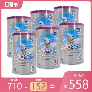 臨期特價:2020年6月澳樂乳 A2強化山羊奶粉家庭裝6罐(澳大利亞)學生青少年老人早餐奶粉(澳洲最大制藥生產企業出品)  順豐直郵