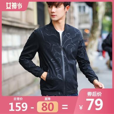 俞兆林男裝 2020春季新款夾克外套新款外套男夾克潮流夾克飛行員夾克棒球服休閑夾克外套休閑夾克茄克夾克上衣外套 MB92