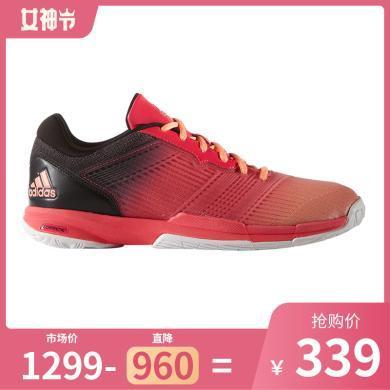 Adidas女鞋運動鞋透氣減震休閑運動跑步鞋訓練鞋羽毛球鞋AF4882