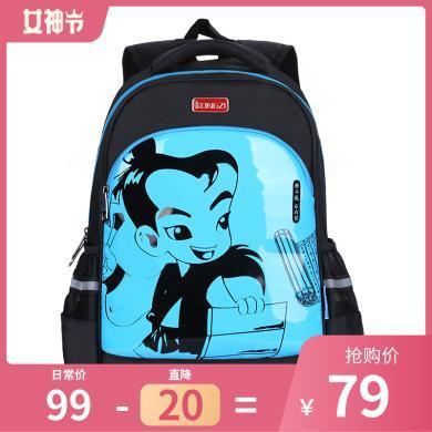 孔子書包 小學生書包  兒童書包 安全反光條一年級到三年級背包K503B
