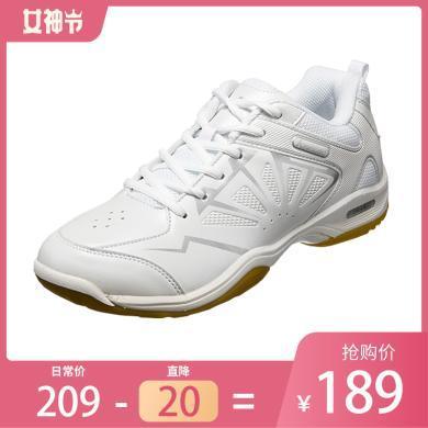 川崎(KAWASAKI)羽毛球鞋男女款專業室內運動鞋防滑透氣減震紀念款