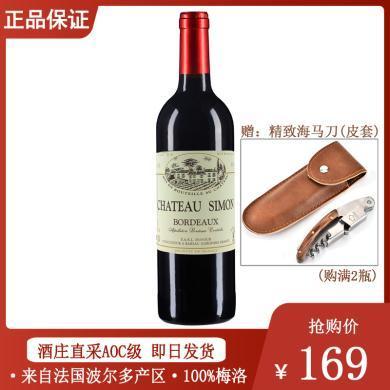 法國西蒙酒莊波爾多干紅葡萄酒 2016年 AOC級 原瓶進口紅酒 單支 750ml 【2瓶送開瓶器/海馬刀】