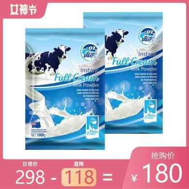 澳洲澳樂乳全脂奶粉1kg(2袋)(澳洲最大制藥生產企業出品) 順豐直郵