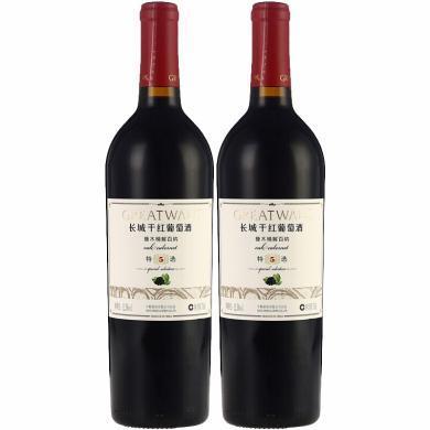 長城(GreatWall)紅酒 特選5年橡木桶解百納干紅葡萄酒 750ml*2瓶 兩瓶裝