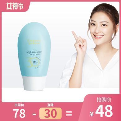 袋鼠媽媽 卓薇防曬霜 保濕隔離防紫外線 護膚品40g