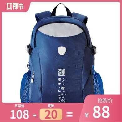 孔子書包初中-高中學生休閑系列大容量雙肩背包 中學生書包 D103