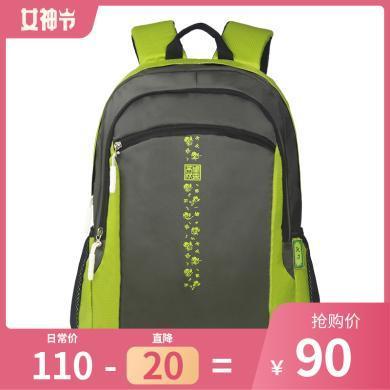 孔子書包休閑系列 中學生書包 初高中生雙肩背包R207