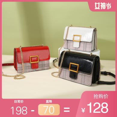 JIANXIU 新款撞色小包时尚包包女单肩斜挎包百搭链条包夏季小方包 P502