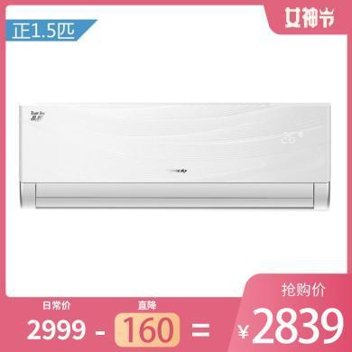 格力空调(GREE)1.5匹 定频 品悦 壁挂式冷暖空调 KFR-35GW/(35592)Aa-3