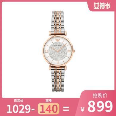 【支持購物卡】Armani/阿瑪尼 滿天星時尚優雅石英表女表AR1926 鋼帶女表石英手表 香港直郵