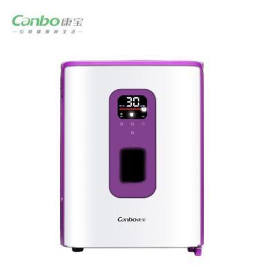 Canbo/康寶 ZTD35A-1家用紫外線小型衣服殺菌消毒柜口罩消毒柜