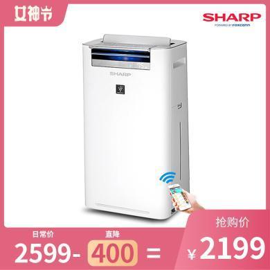 夏普(SHARP) KC-WG50-W 凈離子除菌除甲醛PM2.5 加濕型空氣凈化器