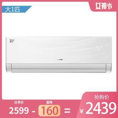 格力空调(GREE)大1匹 定频 品悦 壁挂式冷暖空调 KFR-26GW/(26592)Aa-3
