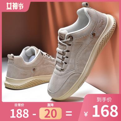 卡帝樂鱷魚男鞋新款運動鞋時尚潮鞋板鞋男士真皮休閑旅游鞋QH2011