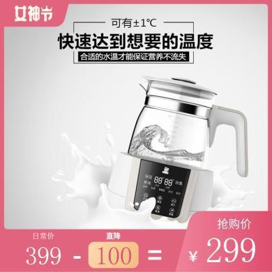 小白熊恒溫水壺調奶器多功能嬰兒沖奶機恒溫壺沖奶器溫奶暖奶器1.2升大容量