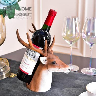 酒柜小裝飾品擺件歐式客廳創意家居鹿餐桌玄關紅葡萄酒架軟裝擺設