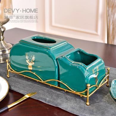 欧式美式奢华客厅摆件家用餐桌多功能遥控器纸巾盒收纳抽纸盒创意