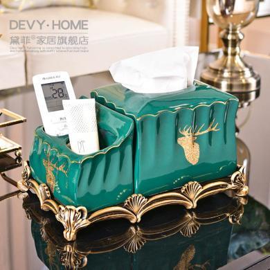 欧式轻奢创意客厅摆件多功能纸巾盒收纳盒抽纸盒纸抽美式家居饰品