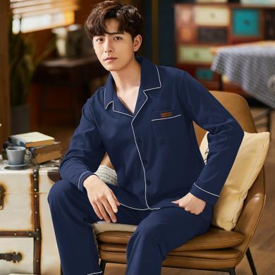 锦序睡衣男士纯棉韩版时尚简约小字母长袖长裤可外穿家居服套装