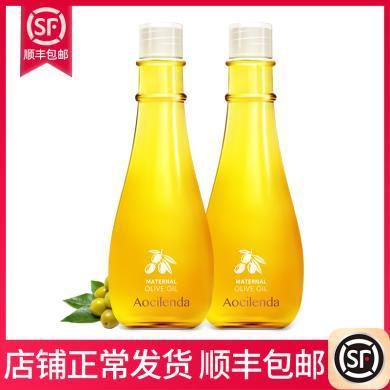 【兩瓶裝】澳蘭黛橄欖油孕婦預防產后淡化紋路修護霜淡化妊辰專用護膚品