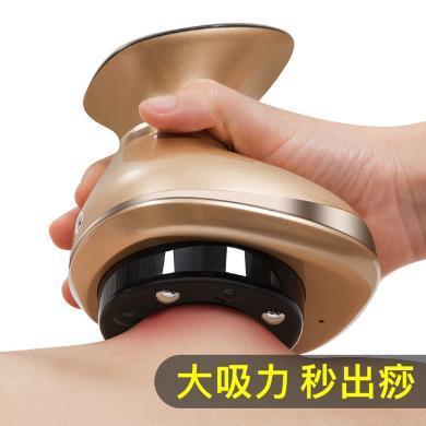 艾斯凱刮痧儀器電動吸痧機按摩神器家用拔罐淋巴經絡疏通瘦身刷全身通用刮痧器