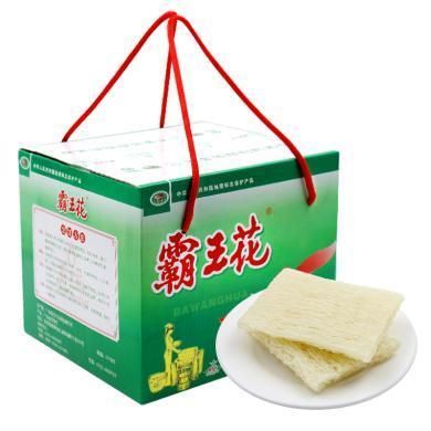 【廣東特產】霸王花精品米粉2kg 河源特產干細米線 純大米粉絲廣東米粉