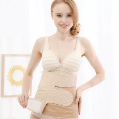 威爾貝魯產后束縛帶純棉紗布透氣收腹帶可調節孕婦順產剖腹束腰束腹帶