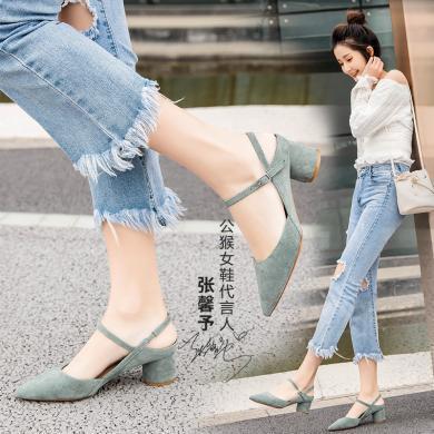 公猴一字式扣帶春夏季新款尖頭仙女鞋溫柔單鞋小高跟鞋