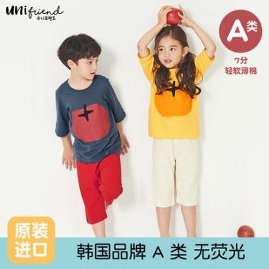 unifriend韓國兒童家居服套裝純棉男童短袖睡衣薄韓版