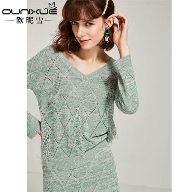 歐昵雪2020春菱形鏤空流蘇毛衣裙子兩件套針織半身裙時尚套裝D8193