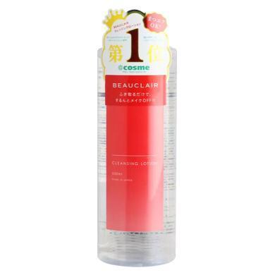 1瓶*日本Beauclair 雪美清楊桃卸妝水500ml【香港直郵】