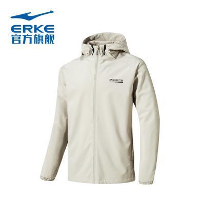 鴻星爾克2020新款男子夾克戶外運動外套防風訓練服保暖開衫上衣運動夾克外套長袖外套上衣男裝新品夾克外套運動服夾克  11220180223