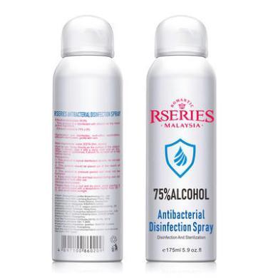 【支持購物卡】科士威RSERIES消毒噴霧免洗家用消毒水 75度酒精 室內殺菌175ml*2支