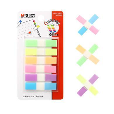 晨光抽取式便條貼透明小便簽貼紙 彩色便利貼指示標簽分類貼