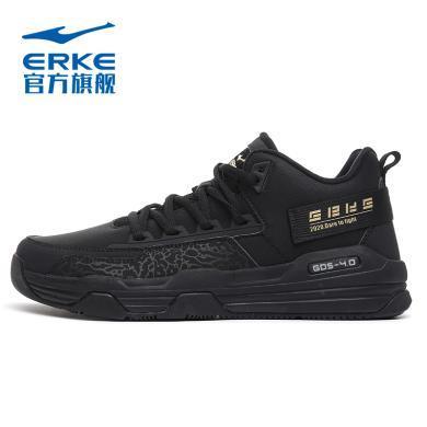 鴻星爾克籃球鞋2020春季新款防滑耐磨減震休閑運動男子籃球訓練鞋 11120104468