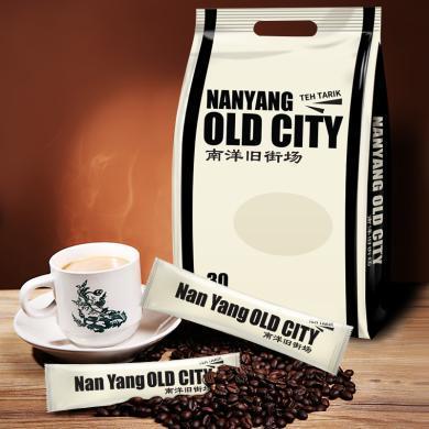 馬來西亞拉茶原裝進口香醇速溶奶茶沖飲品休閑下午茶600g