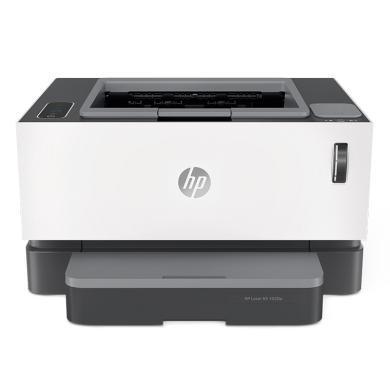 惠普(HP)无线 打印机 Laser NS 1020w 智能闪充 激光打印机 1020plus升级无线款  支持无线手机打印,可充粉!学生作业 打印!