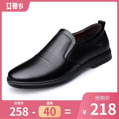 老人頭皮鞋男新款男士商務休閑皮鞋加絨時尚軟皮休閑男鞋117072