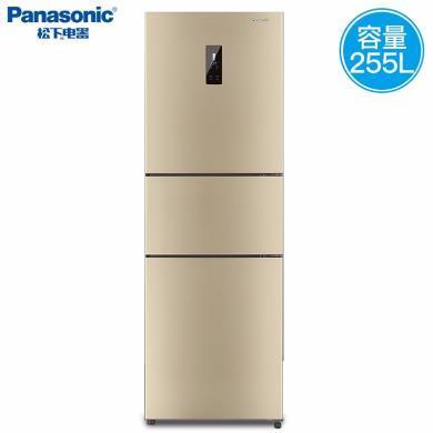 松下NR-EC26WSP-N三門風冷無霜銀離子除異味家用小型冰箱金色