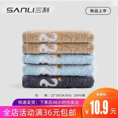 三利兒童洗臉毛巾純棉家用吸水全棉柔軟寶寶童巾卡通小面巾-7170