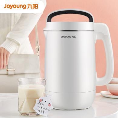 九阳 DJ13R-G5 豆浆机免滤破壁多功能 带预约家用豆浆机