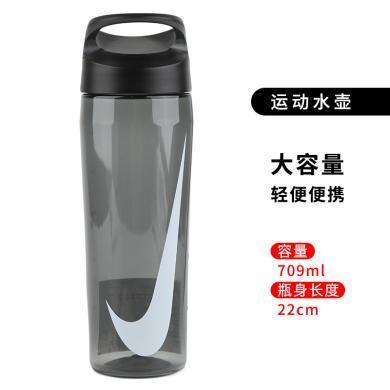 NIKE耐克戶外運動水壺AC4489-025