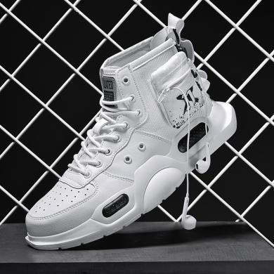 OKKO時尚男鞋高幫潮鞋空軍板鞋一號熊貓鞋男春季2020新款百搭白鞋運動鞋子HX-9910