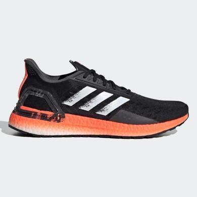 adidas阿迪達斯男子boost運動跑步鞋EG0427