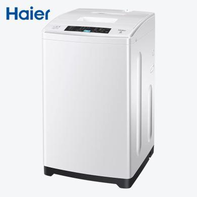 Haier/海爾洗衣機小神童 全自動波輪洗衣機大容量家用節能洗衣機EB65M019(6.5公斤)