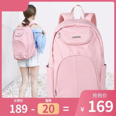 香炫兒(XIASUAR)大容量女士背包多功能旅行包女短途旅行雙肩背包待產包出游背包39L粉色 2039