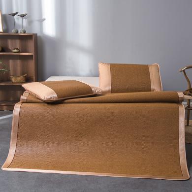 DREAM HOME 涼席三件套0.9米涼席1.2米床單人床藤席上下鋪學生涼席 御藤席XLD925762-2