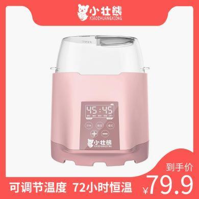 小壮熊热奶器温奶器多功能热奶消毒器 婴儿奶瓶调奶器宝宝恒温暖奶器